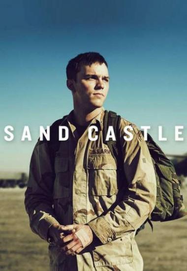 Sand Castle 2017