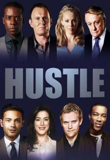 Hustle 2004