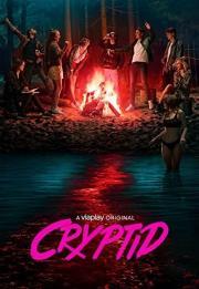 Cryptid 2020