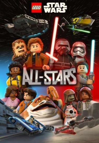 Lego Star Wars: All-Stars 2018