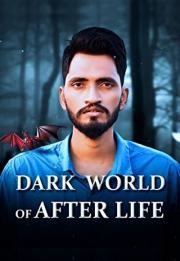 Dark World of After Life 2020