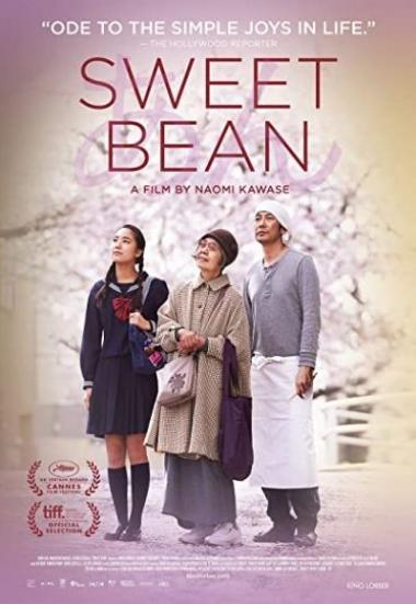 Sweet Bean 2015