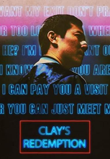 Clay's Redemption 2020