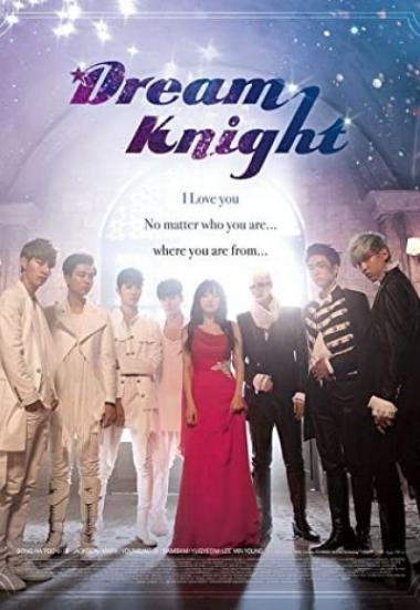 Dream Knight 2015