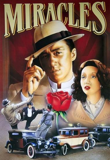 Miracles - Mr. Canton and Lady Rose 1989