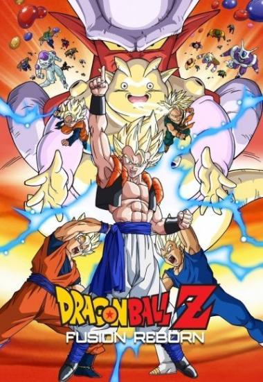 Dragon Ball Z: Fusion Reborn 1995