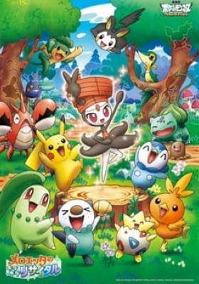 Pokémon: Meloetta's Moonlight Serenade (Dub)