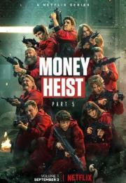 Money Heist 2017