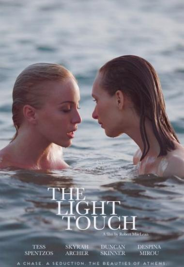The Light Touch 2021