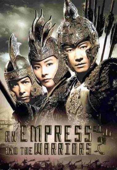 An Empress And The Warriors 2008