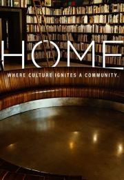 Home 2020