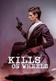 Kills On Wheels 2016