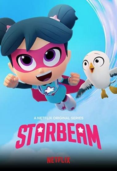 StarBeam 2020