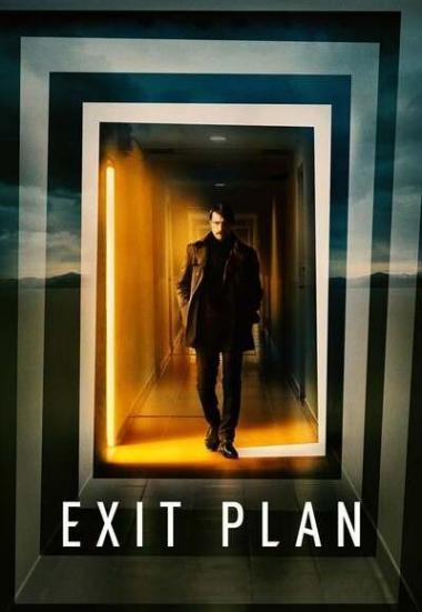 Exit Plan 2019