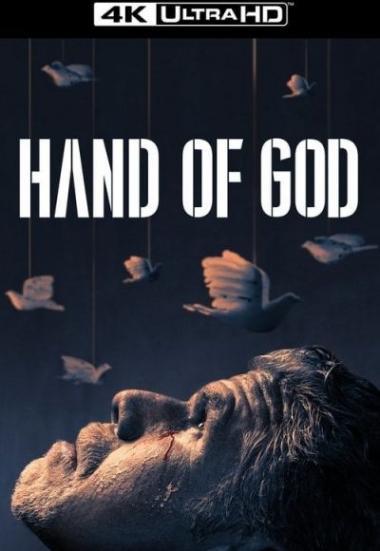 Hand of God 2014