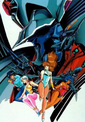 Great Planet Evil-Destroyer Dangaio (Dub)