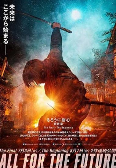 Rurouni Kenshin: Final Chapter Part I - The Final 2021