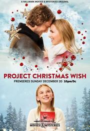 Project Christmas Wish 2020