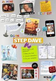 Step Dave 2014