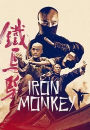 Iron Monkey 1993