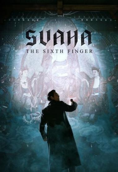 Svaha: The Sixth Finger 2019