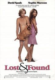 Lost & Found 1999