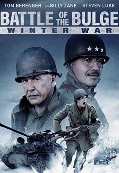 Battle of the Bulge: Winter War 2020
