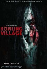 Howling Village 2019