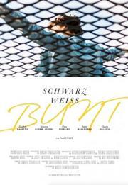Schwarz Weiss Bunt 2020