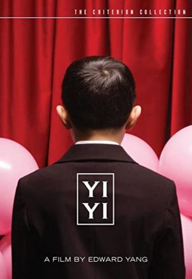Yi Yi 2000