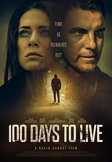 100 Days to Live 2019