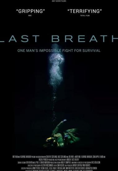 Last Breath 2019