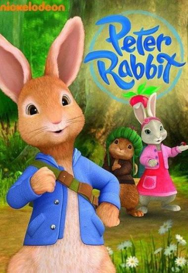 Peter Rabbit 2012