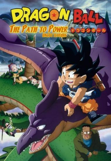 Dragon Ball: The Path to Power 1996