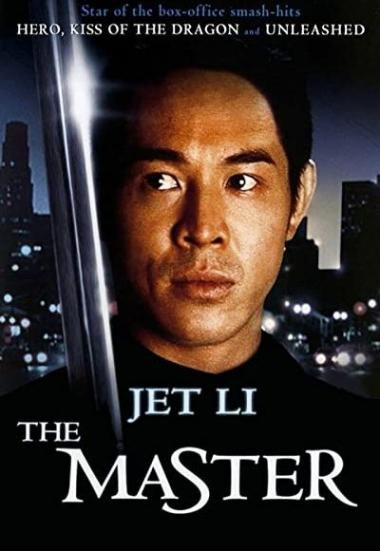 The Master 1992