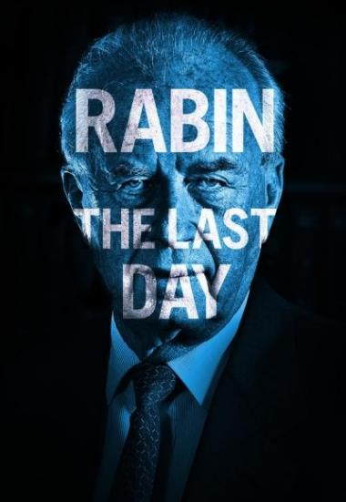 Rabin, the Last Day 2015