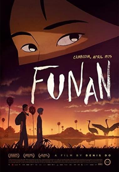 Funan 2018