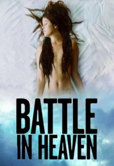 Battle in Heaven 2005