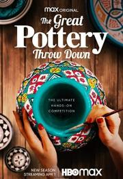 The Great Pottery Throw Down 2015