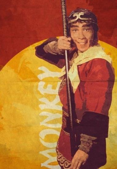 Monkey 1978