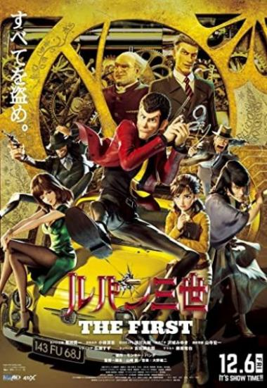 Lupin III: The First 2019