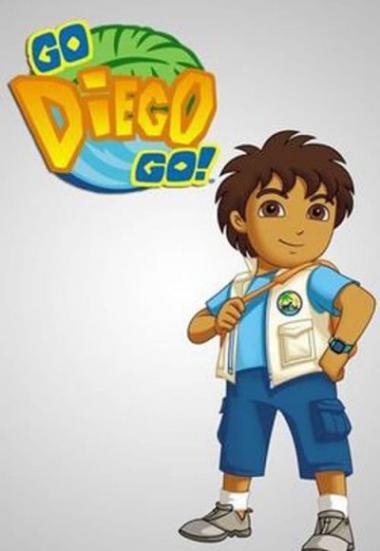 Go, Diego! Go! 2005