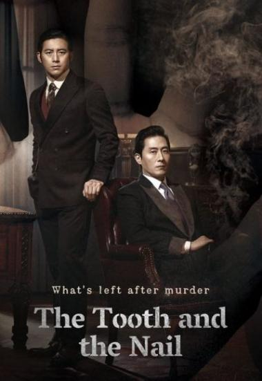 The Tooth and the Nail 2017