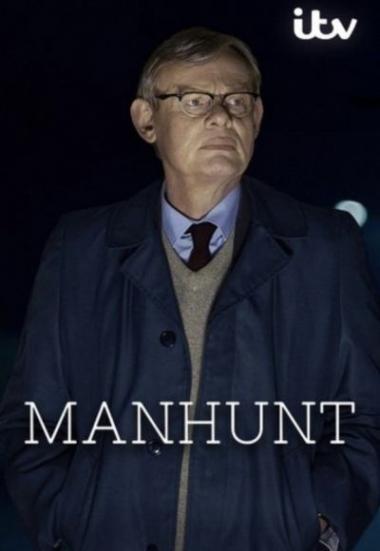 Manhunt 2019