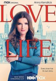 Love Life 2020