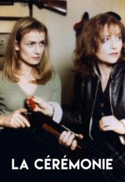 La Cérémonie 1995