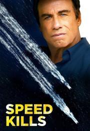 Speed Kills 2018