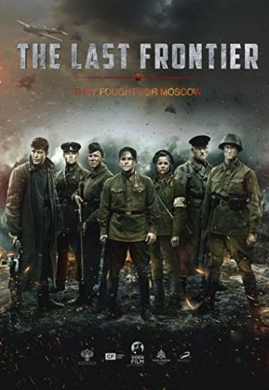 The Last Frontier 2020