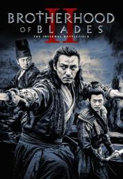 Brotherhood of Blades 2 2017