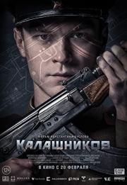 Kalashnikov 2020